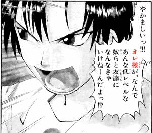 Takamine Kiyomaro  高嶺 清麿, from Zatch Bell! / Konjiki no Gasshu!! 金色のガッシュ!!, shouting やかましいっ!!! オレ様が、なんで あんな低レベルな 奴らと友達に なんなきゃ いけねーんだよっ!!?