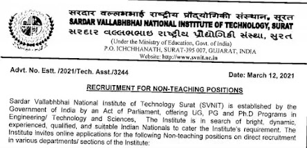 SVNIT Non-Teaching Staff Recruitment 2021