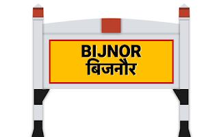 UP Aganwadi Bharti Bijnor District Recruitment Online Form 2021
