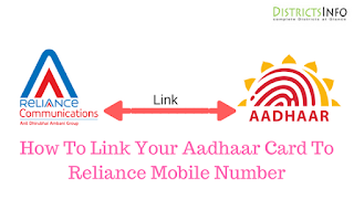 How To Link Aadhaar Card To Reliance Mobile Number