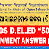 NIOS: D.El.Ed (C.T) Odia (ଓଡ଼ିଆ) 509 Assignment Papers Answer Note [PDF]