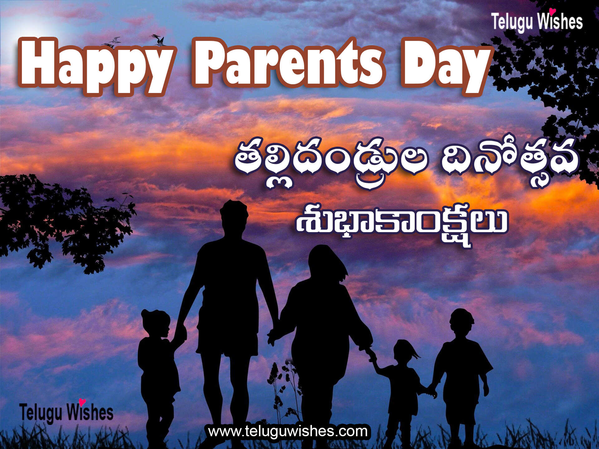 Happy Parients Day wishes images in Telugu