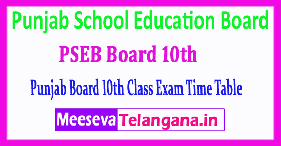 PSEB 10th Date Sheet Punjab School Education Board 2018 10th Time Table Download