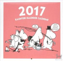 Gadżety literackie 2016.