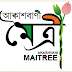 Current Affairs: New AIR Channel Akashvani Maitree Launched