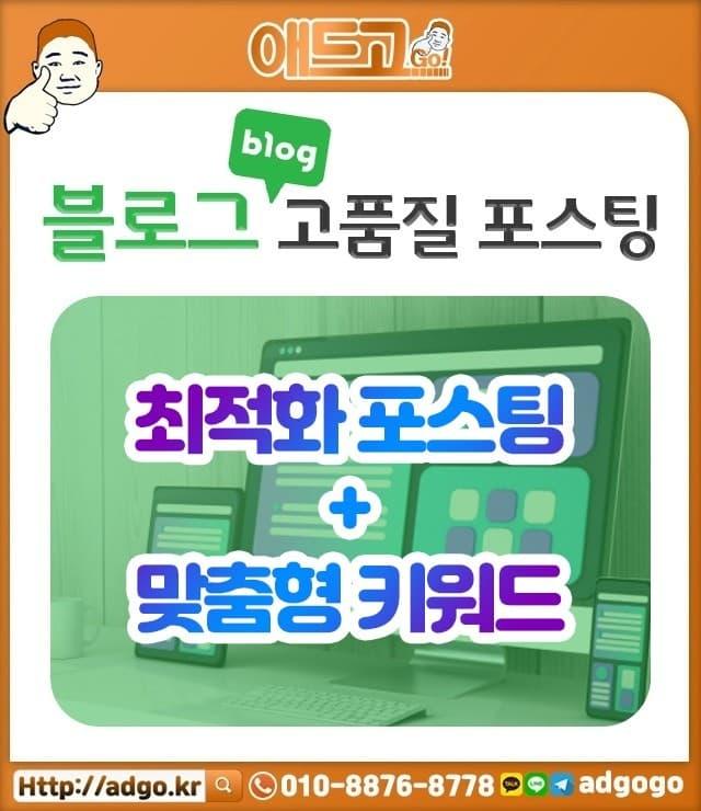 부산동구유선전화설치