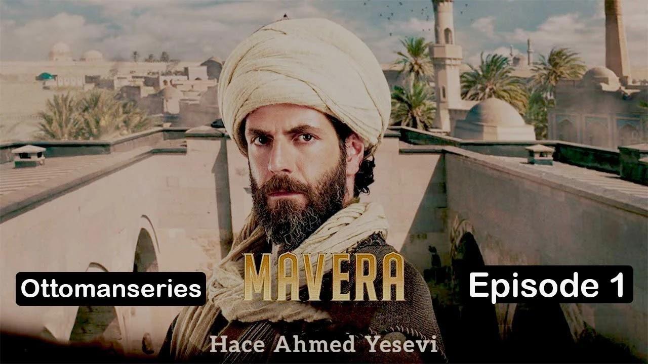 mavera_season_1_episode_1
