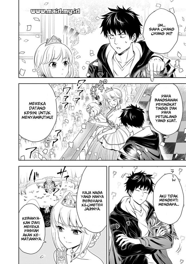 Komik Ore no Ie ga Maryoku Spot datta Ken: Sundeiru dake de Sekai Saikyou Chapter 27 Gambar 12