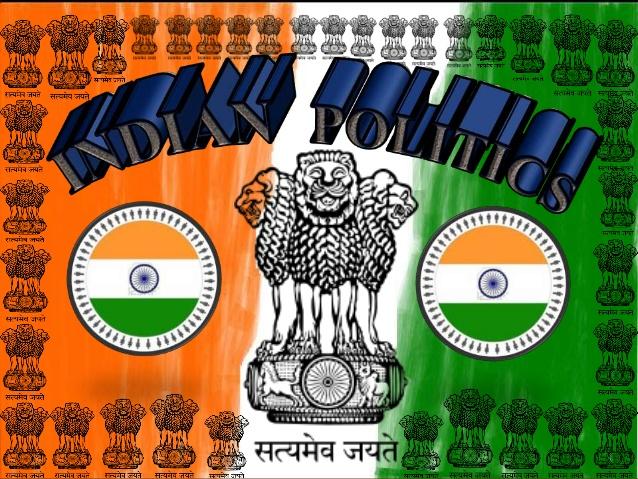 भारतीये राजनीती