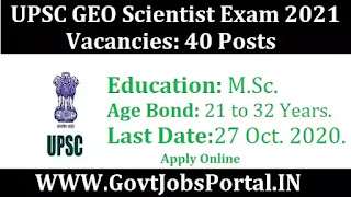 UPSC GEO Scientist Exam 2021