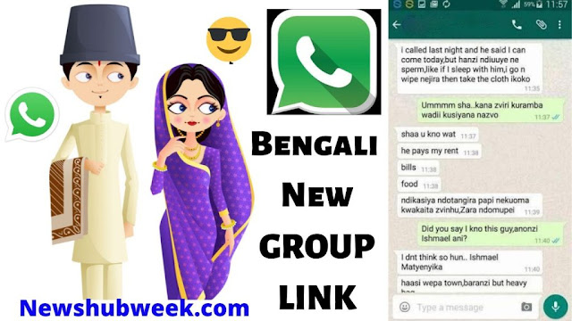 Join 300+ Bengali Whatsapp group link