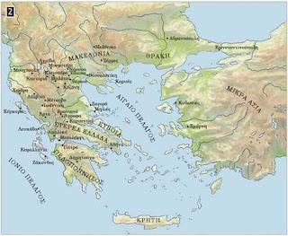 Νέες αποικίες των Ελλήνων - 2η Ενότητα Αρχαϊκά χρόνια - από το «https://e-tutor.blogspot.gr»