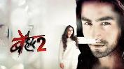 new drama show Beyhadh 2 sony tv serial show, story, timing, TRP rating this week, actress, actors name with photos