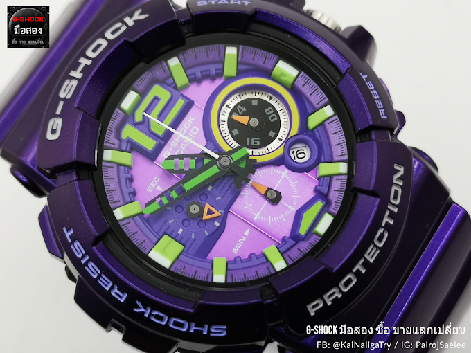 G-SHOCK สวยน่าใช้ GAC-110-6ADR