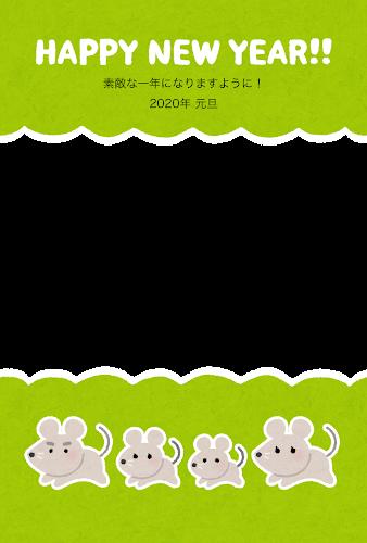 並んで歩くネズミの家族のイラスト年賀状(写真フレーム・子年)
