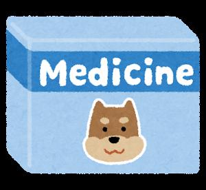動物用の薬のイラスト(犬)