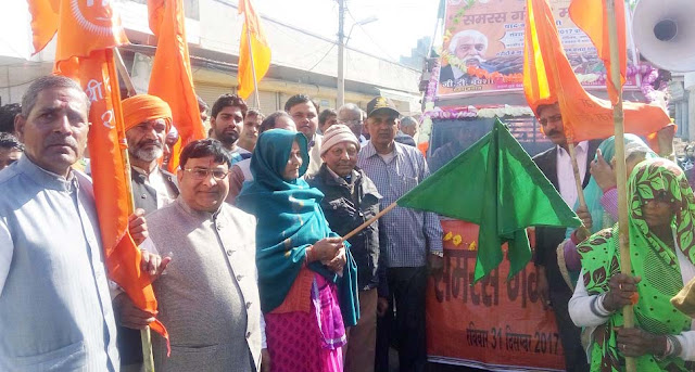 Shaheed's wife flagged off Samaras Ganga Rath Yatra in Palwal