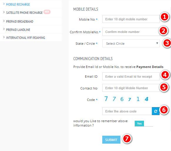 online BSNL recharge