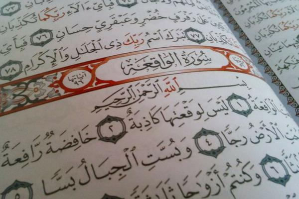 Setiap Malam Membaca Surat Al-Waqi'ah, Bukan Kaya Tapi Dijamin Rezeki Selalu Cukup