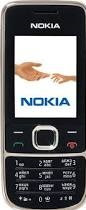 Nokia 2700c flash file