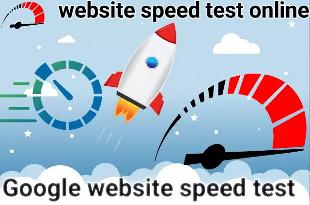 Google website speed test क्या है