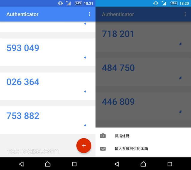 Godaddy 啟用手機 2FA 簡訊 APP 兩步驟驗證,保護你的網址_204