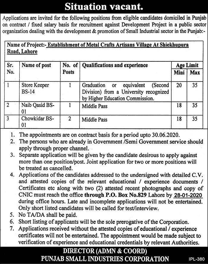 Jobs in Punjab Small Industrial Corporation 2020
