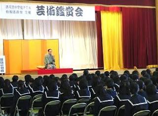三遊亭楽春の芸術鑑賞会の風景「親子で落語を聞き絆を深めよう」