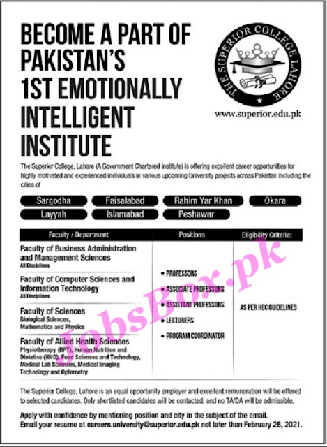 the-superior-college-lahore-jobs-2021-apply-online