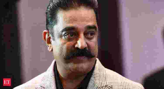 Richest actors in India list - Kamal Haasan