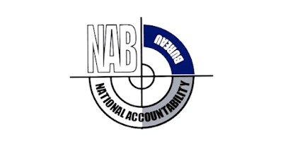 National Accountability Bureau (NAB) Lahore Jobs 2021