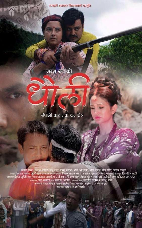 nepali movie dhauli