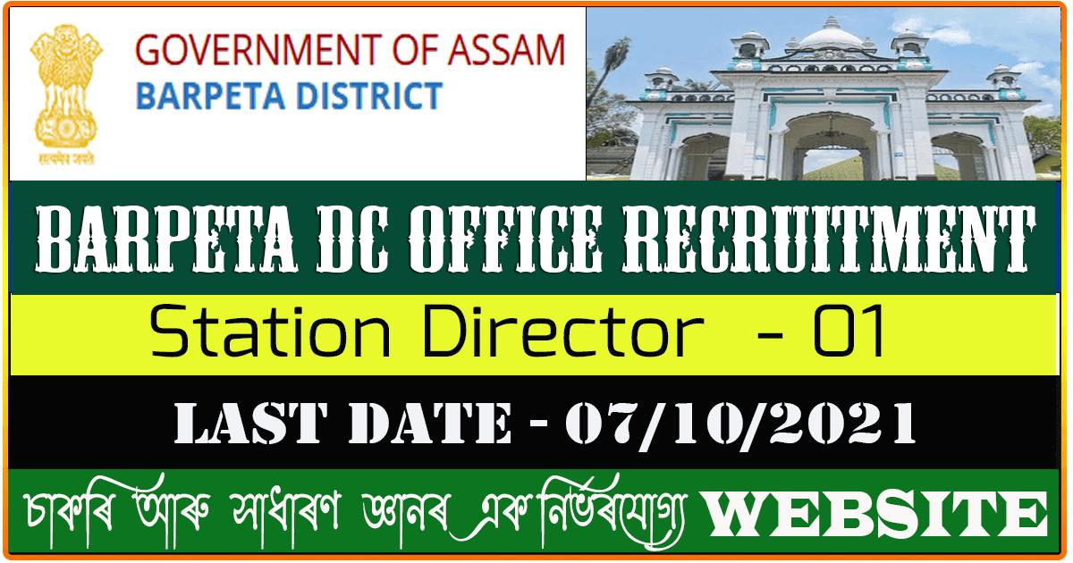Barpeta DC Office Recruitment 2021