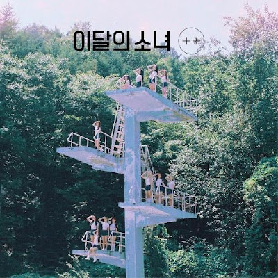 Lirik Lagu LOOΠΔ (Loona) – 열기 (Yeolgi) [Romanization, Hangul, English, & Terjemahan]