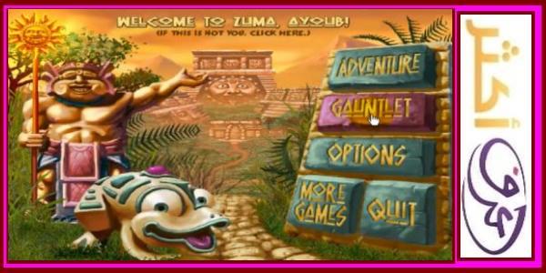 zuma game download