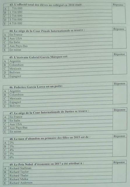 نماذج امتحانات مباراة الدخول إلى مركز التوجيه والتخطيط التربوي