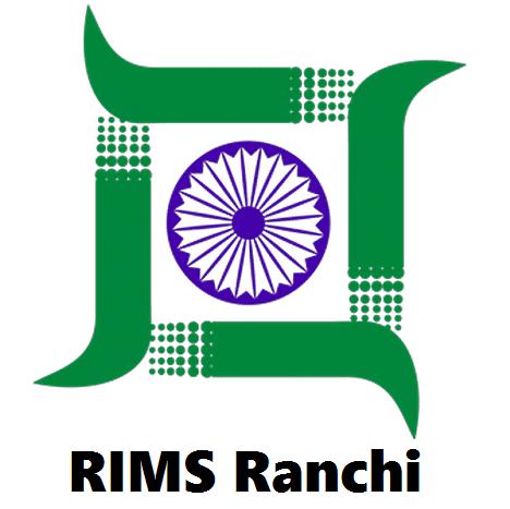 आरआईएमएस भर्ती 2020 -  राजेंद्र इंस्टीट्यूट ऑफ मेडिकल  साइंसेज
