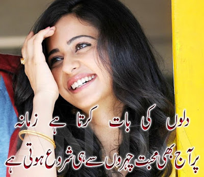 Sad Poetry | Pyar Ka Dard Shayari | Poetry Wallpapers | Sad Poetry Images In Urdu About Love,Heart Touching Poetry,Poetry Wallpapers,Sad Poetry Images In Urdu About Love,Romantic Poetry Images,Poetry Pics,Best Urdu Poetry Images,Sad Poetry Images In 2 Lines