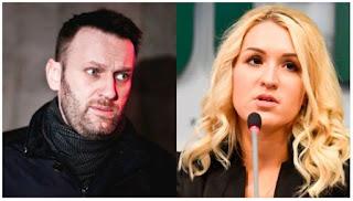 Навальный и Васильева