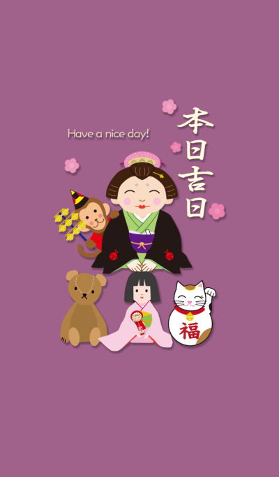 Japanese doll and Teddy bear