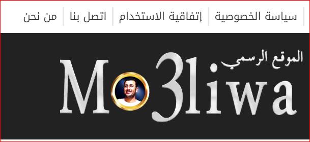 محمد عليوه