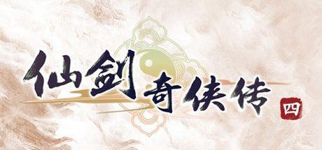 Chinese Paladin 4 - Tiên Kiếm Kì Hiệp