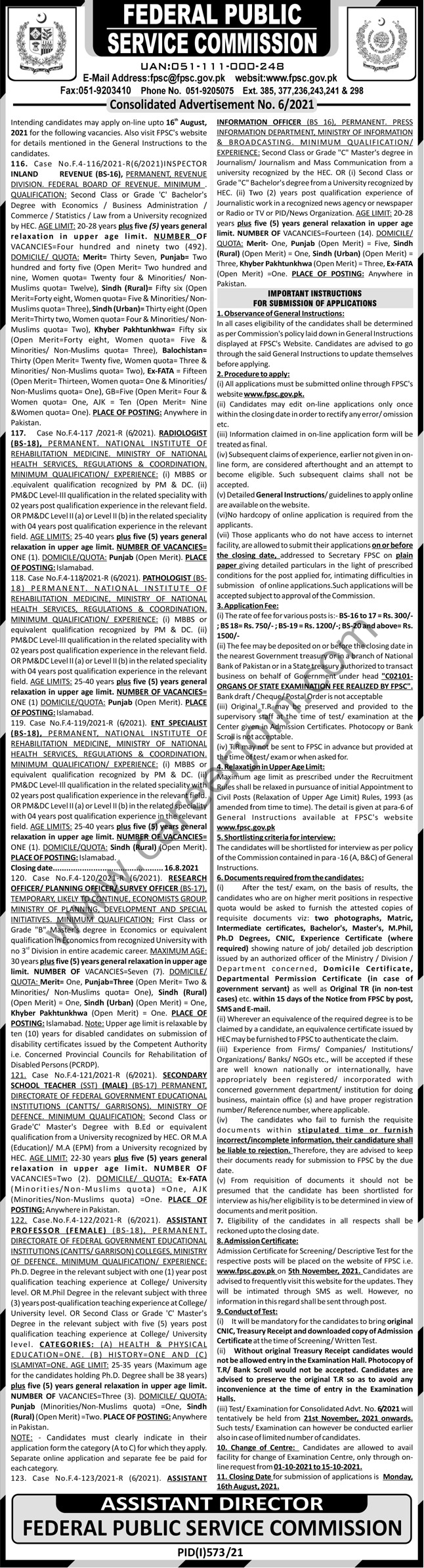 Federal Public Service Commission FPSC Jobs August 2021