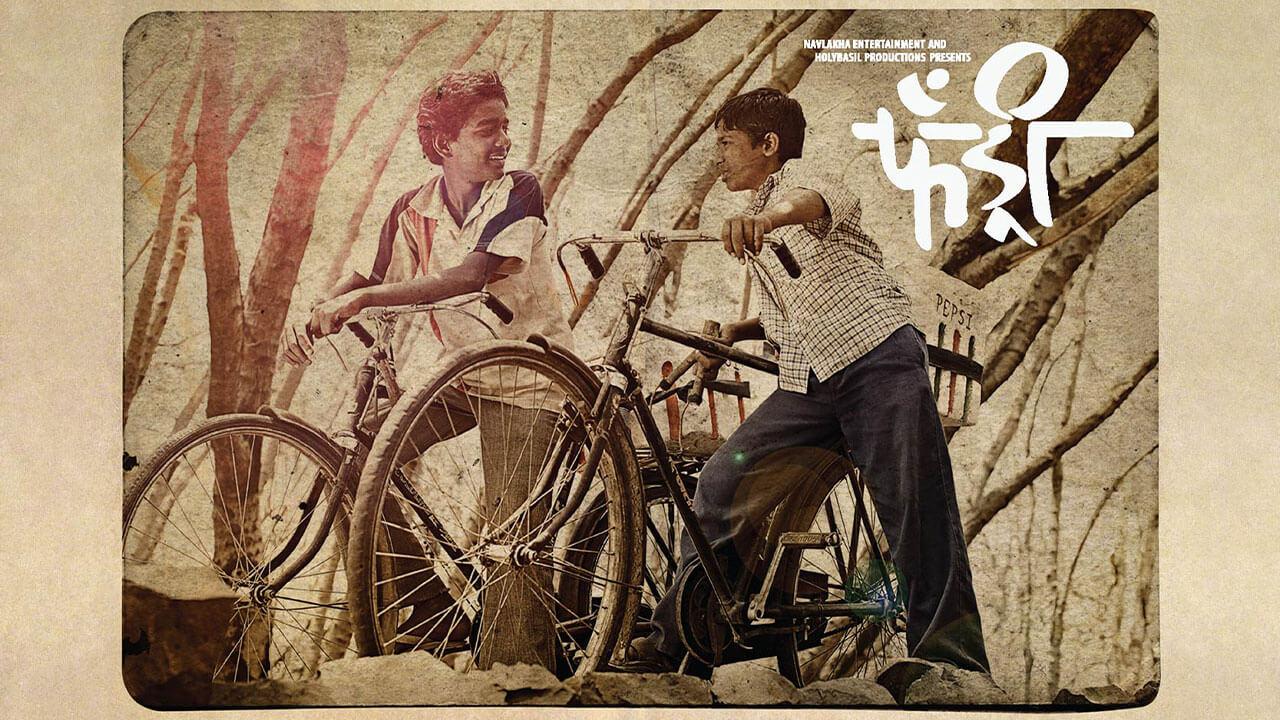 फँड्री - ज्वलंत प्रेमकथेचा चित्रपट | Fandry - Marathi movie review