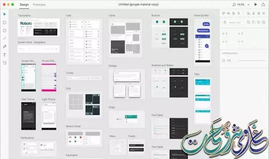 تحميل برنامج التصميم Adobe XD CC Full Version free download مفعل مسبقاً