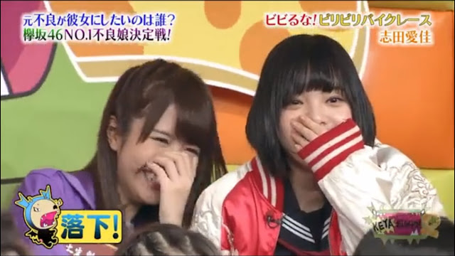 hirate yurina laughing techi keyakizaka46
