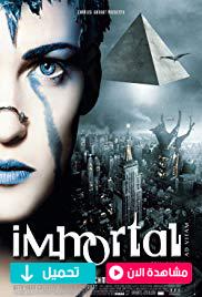 مشاهدة وتحميل فيلم Immortal 2004 مترجم عربي