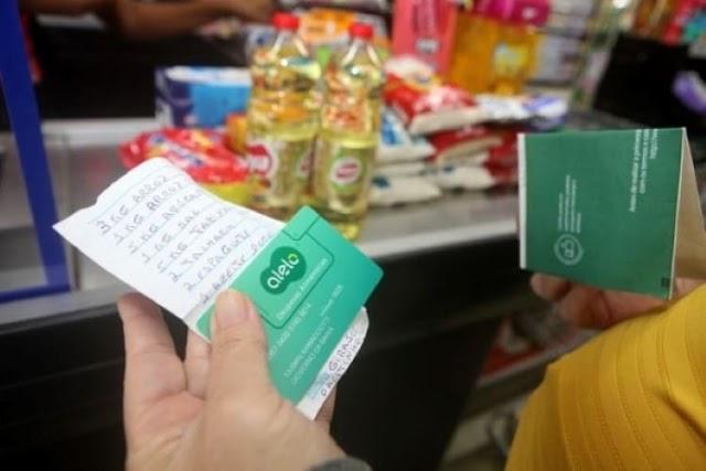 Bahia: Nova parcela do vale-alimentação estadual será paga terça-feira (23)