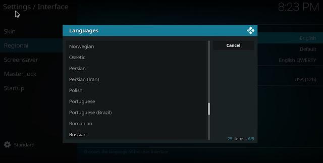 Tutorial de como mudar idioma no Kodi