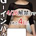 하루미야 스즈 ( 春宮すず , Suzu Harumiya ) 복귀!